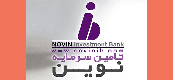La partnership con Novin Bank Iran